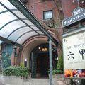 写真:サンメンバーズ神戸