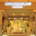 写真:ホテルとざんコンフォート小田原
