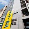 写真:スーパーホテル横浜・関内