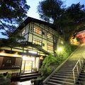 写真:草津温泉 湯畑展望露天の宿 ぬ志勇旅館(ぬしゆうりょかん)