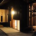 写真:千年の美湯 そうだ山温泉 和 YAWARAGI