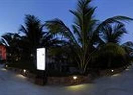 テラウビ ビーチ & カジノ リゾート 写真