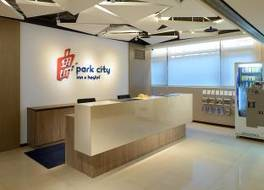 パーク シティ イン&ホステル ヨンホ タイペイ 写真