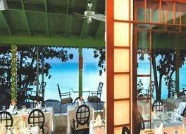 Mango Bay All Inclusive 写真