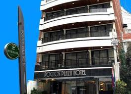 ポシトス プラザ ホテル
