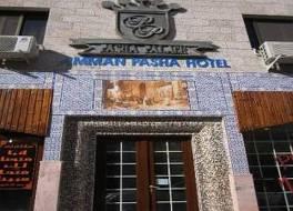 アンマン パシャ ホテル 写真