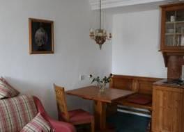 DEVA Villa Mittermaier 写真