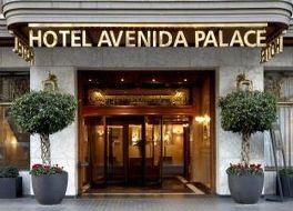 ウサ アベニダ パレス ホテル