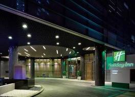 Holiday Inn Incheon Songdo 写真
