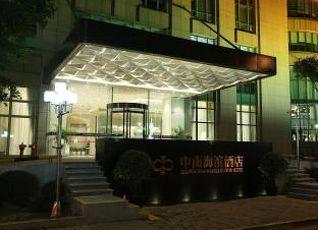シャンハイ バンド サウス チャイナ ハーバー ビュー ホテル 写真