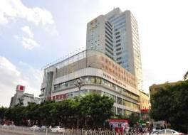 ユンナン キングワールド インターナショナル ホテル
