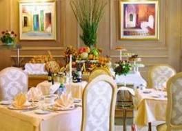 エル モウラディ ホテル アフリカ チュニス 写真