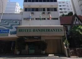 ホテル バンディランテス