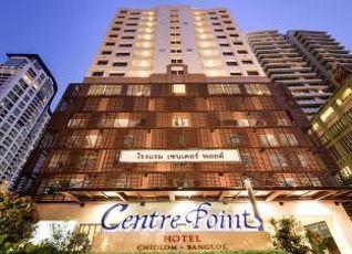 センター ポイント ホテル チットロム 写真