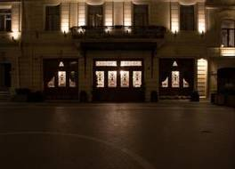 Sapphire City Hotel 写真