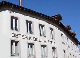 ホテル オステリア デッラ ピスタ 写真