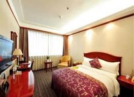 キンダオ フアンハイ ホテル 写真