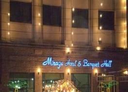 ミラージュ ホテル ラホール