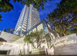 グランデ センター ポイント ホテル プルンチット