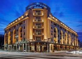 アテネ パレス ヒルトン ブカレスト ホテル