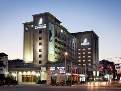 The Cheil Hotel Onyang