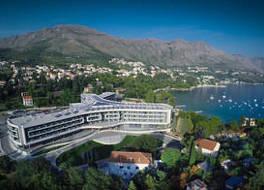 シェラトン ドゥブロヴニク リヴィエラ ホテル 写真