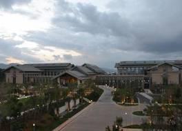 InterContinental Kunming