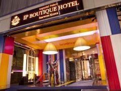 インペリアル パレス ブティック ホテル