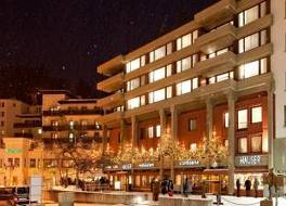 ハウサースイス クオリティ ホテル