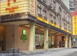 Holiday Inn Macau