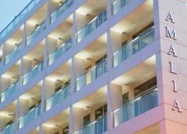 アマリア ホテル