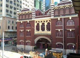 ホリデイ イン エクスプレス 香港 ソーホー 写真
