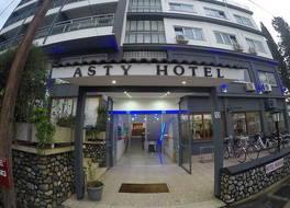 アスティ ホテル 写真