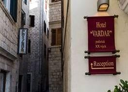ホテル ヴァルダー コトール