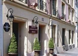 ホテル ドゥ ラ レジデンス デュ ベリー