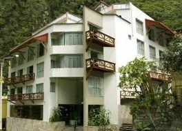 ティエラ ビバ マチュ ピチュ ホテル