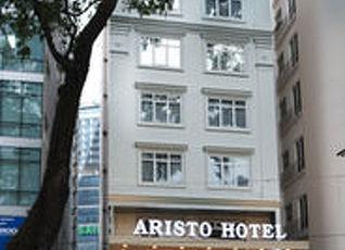 アリスト サイゴン ホテル 写真