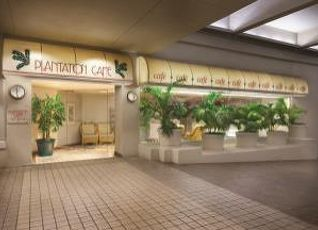 アラモアナ ホテル バイ マントラ 写真