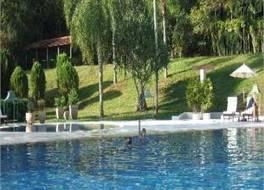 ベルモンド ホテル ダス カタラタス 写真