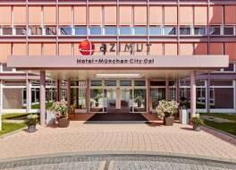 アジムット ホテル ミュンヘン