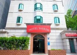セリム ホテル