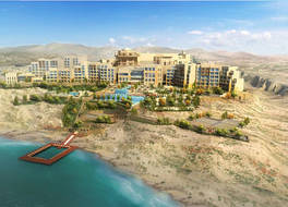 Hilton Dead Sea Resort & Spa 写真