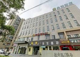 JI ホテル ホンチアオ エアポート シャンハイ