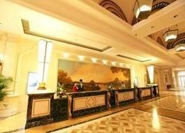 グランド メトロパーク ホテル 青島 写真