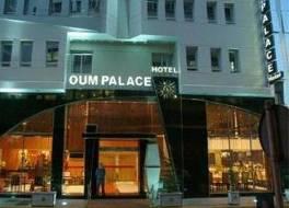 オウム パレス ホテル & スパ