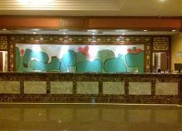 イーテル 上海 ホンチアオ ハブブランチ 写真
