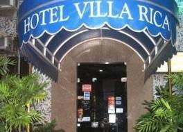 ホテル ヴィラ リカ