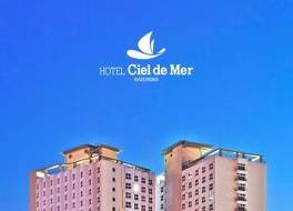 ホテル シエル デ メール ヘウンデ