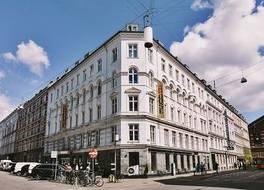 アーバン ハウス コペンハーゲン バイ マイニンガー 写真