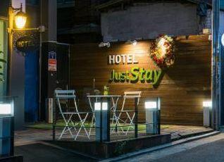 ジャスト ステイ ホテル 写真